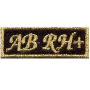 emblema-ab-rh-positivo-def