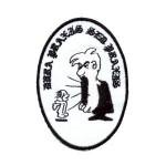 emblema-estudante-dura-praes-def