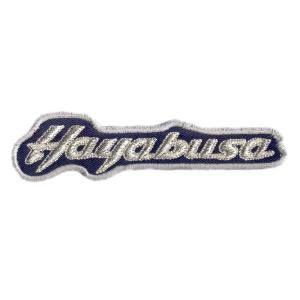 emblema-moto-hayabusa-grande-azul-def