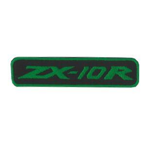 emblema-moto-zx-10r-def