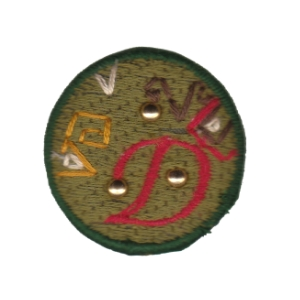Emblema Living pregadeira D