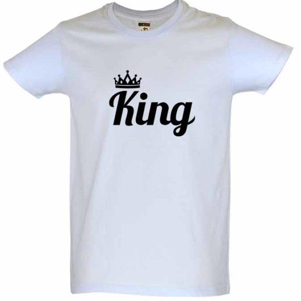 Dia dos Namorados King T-Shirt Branca Homem
