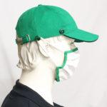 Boné-Verde-3