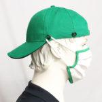 Boné-Verde-4